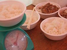 納豆ご飯の計量