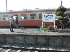 阿字ヶ浦駅の電車