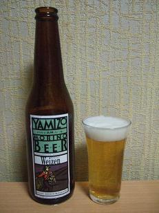 大子の地ビール