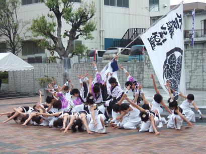 水戸藩YOSAKOI連若衆