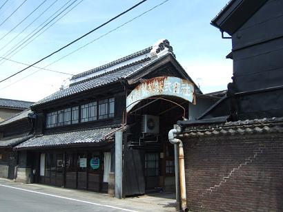 土蔵の製菓店