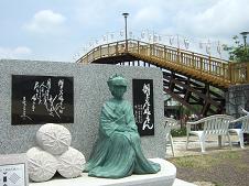 潮来花嫁さん記念碑