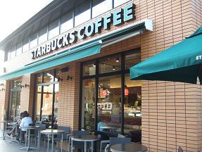 「スターバックスコーヒー」ひたちなか店