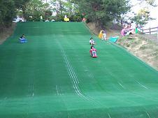 人工芝スライダー