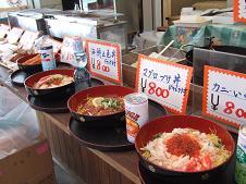 色々な海鮮丼