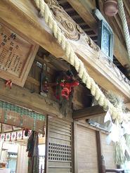 愛宕山神社の天狗の面