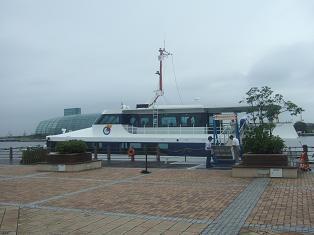 小名浜港遊覧船の発着所