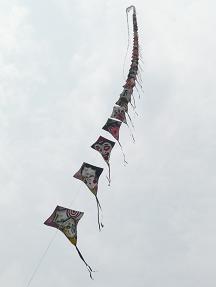300連凧