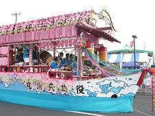 船形の山車