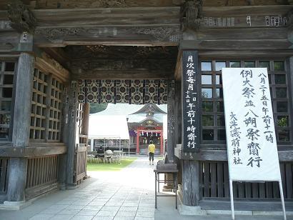 例大祭が齋行された大洗磯前神社
