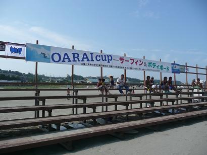 OARAI CUPサーフィン&ボディボード