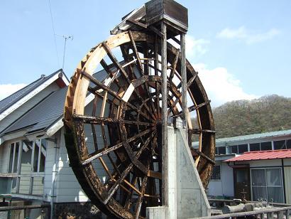 7mの水車