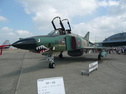 RF-4E戦闘機の展示