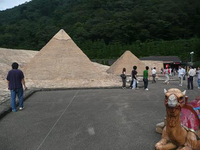 ピラミット