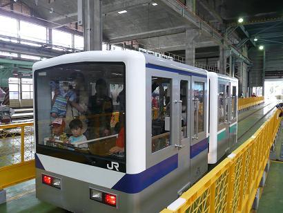 ミニ電車(531と501)の乗車