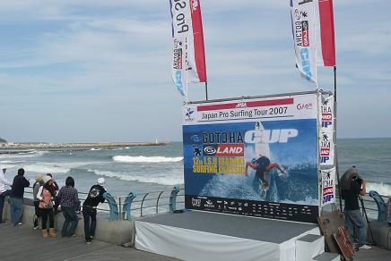 サーフィン大会会場