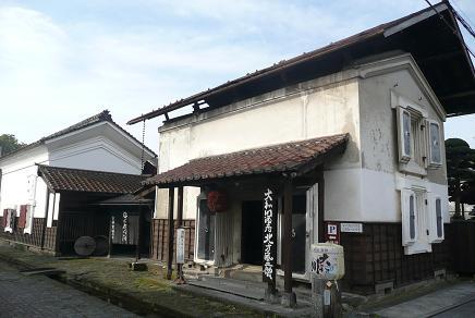 大和川酒蔵「北方風土館」