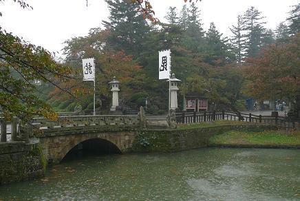 武田城跡のお堀