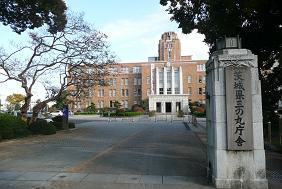 県三の丸庁舎