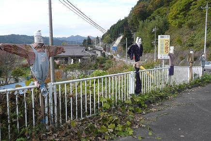 道の駅「さとみ」付近の案山子