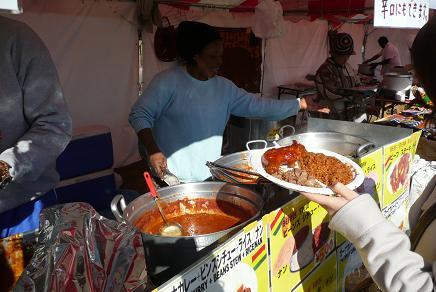 ボリューム満点のアフリカのガーナカレー