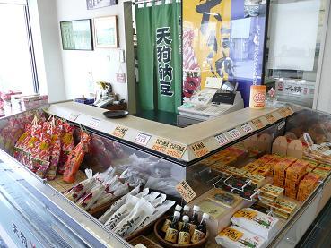 納豆の種類豊富な店内