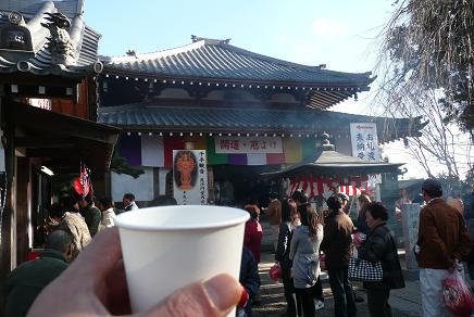 毘沙門堂と甘酒