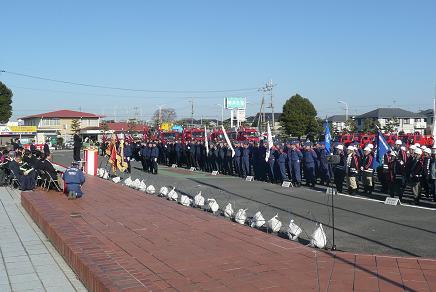 消防出初式 式典