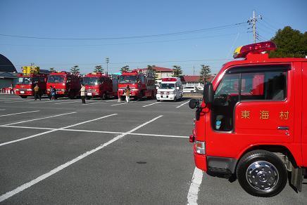 召集した消防車