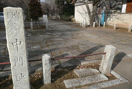 入口の常陸国分寺中門跡