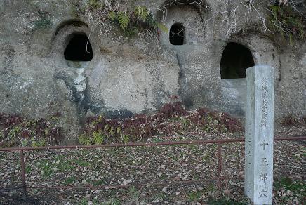 十五郎穴横穴墓群