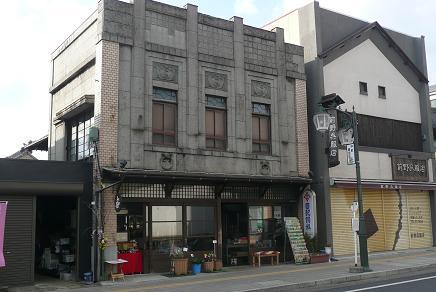 森戸文四郎商店