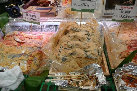 石川ならではの味噌漬けや粕漬け