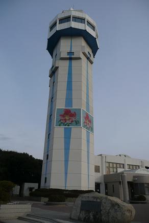 シンボルタワーの「宇宙展望塔」