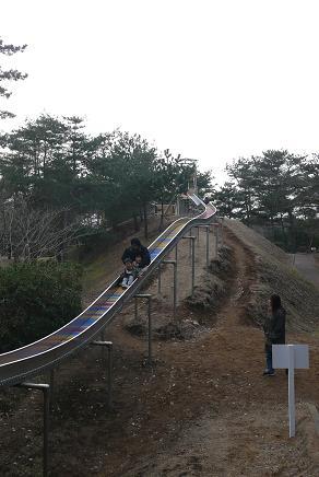 長さ154mのジャンボ滑り台