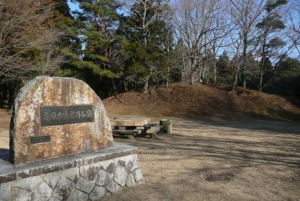 虎塚古墳史跡公園
