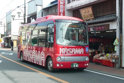 笠間周遊バス