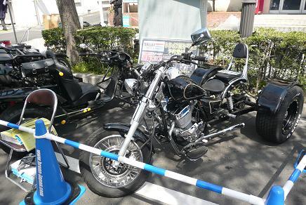 三輪バイクの展示・販売