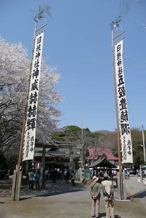 祭の準備万端な日枝神社