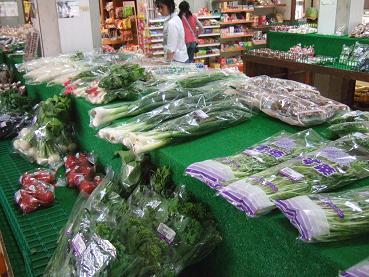 地元の野菜の直売コーナー