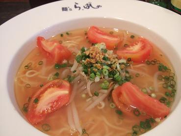 塩トマト麺