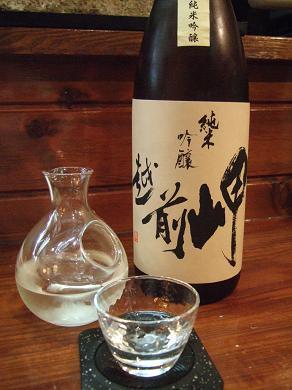 店長お勧め福井の酒、越前岬