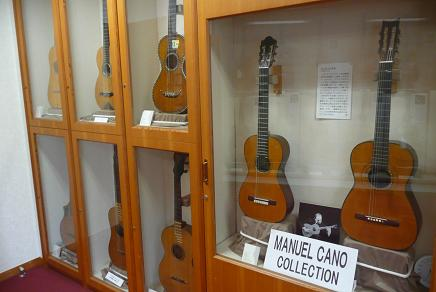 マヌエル・カーノのギターの展示