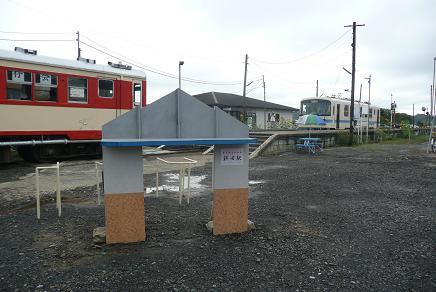 旧鹿島鉄道鉾田駅