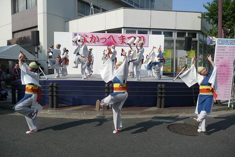よさこい踊り「常陸連」