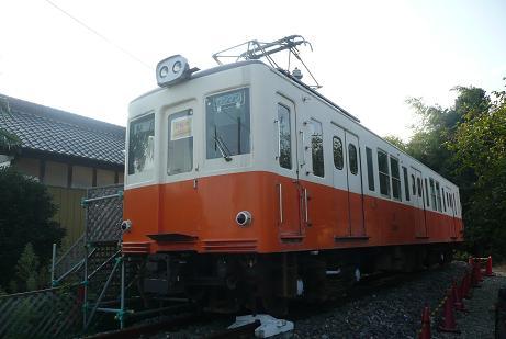 懐かしい日立電鉄車両