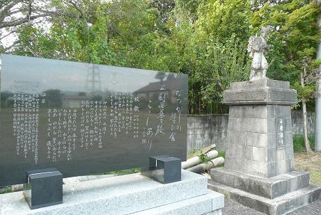 二ノ宮尊徳の像や卒業生による石碑