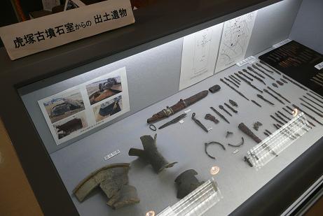 虎塚古墳からの出土品