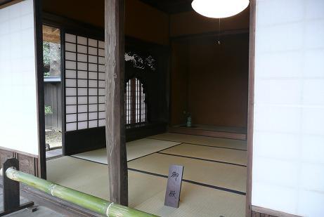 藩主の徳川光圀(水戸黄門)、徳川斉昭も宿泊した御殿