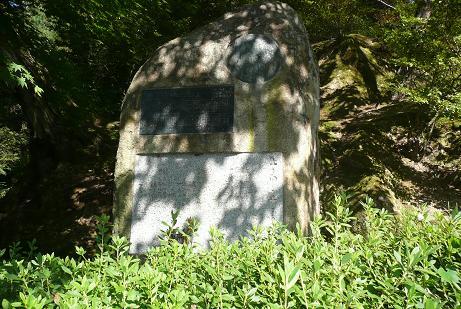 坂本九さんの歌碑
